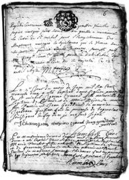 archive-1692-1699