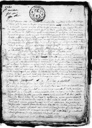 archive-1751-1760